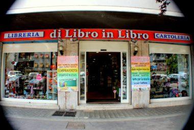 Libreria scolastica - Cartoleria